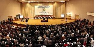 Iraq parliament convenes 14 June 2010