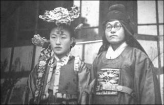 Undated image of Bo-ok Park, with her husband