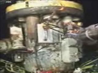 BP robot fitting sealing cap