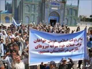 Protesters in Mazar-e-Sharif 10/07/2010