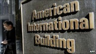 The Pine Street headquarters of American International Group