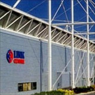 Link Centre, Swindon (Image: Swindon Borough Council)