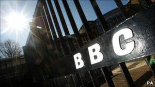 Sign on gate at BBC Television Centre