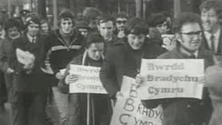 Archive language protest
