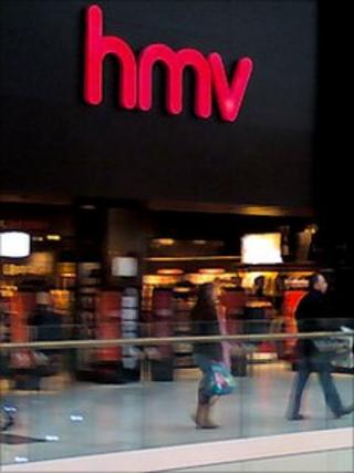 HMV branch in Westfield shopping centre, west London