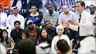 David Cameron addresses students in Doha