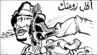 Anti-Gaddafi cartoon