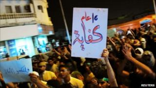 Protesters chant slogans during a protest in Qatif (9 March 2011)
