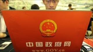 Chinese government computer at press conference of NPC, Great Hall of the People in Beijing on 4 March, 2011