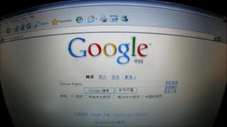 Google Chinese homepage