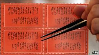 A block of four 1968 Chairman Mao stamps