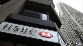 HSBC branch in San Francisco