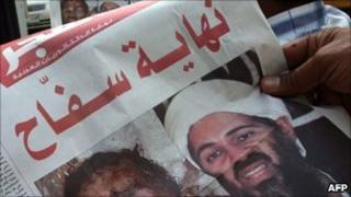 front page of newspaper reporting Bin Laden's death