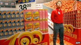 Wal-Mart store in Beijing