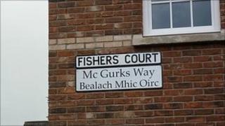 McGurk's Way