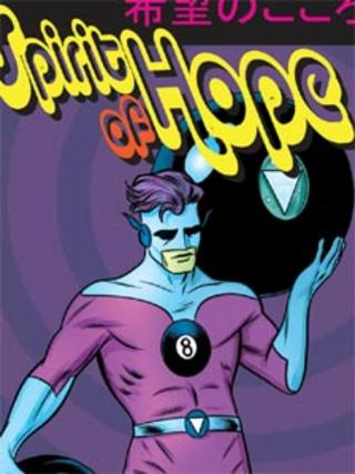 Detail from new graphic novel anthology, Spirit of Hope
