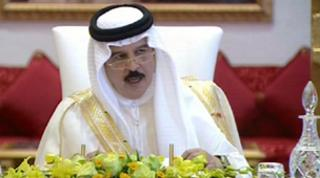 King Hamad TV address (video grab)