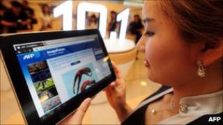 South Korean gadgets, AFP/Getty