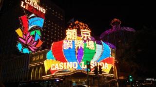 Casino Lisbao in Macau