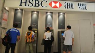 HSBC atm in Hong Kong
