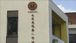 Belfast Chinese Welfare Association