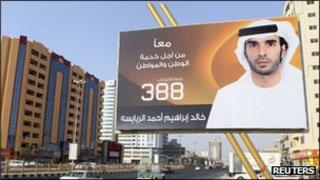 A poster showing Khaled Al Rayaiseh, a candidate in the Federal National Council elections