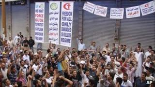 Protest against the Syrian regime, purportedly in Homs province on 23 September