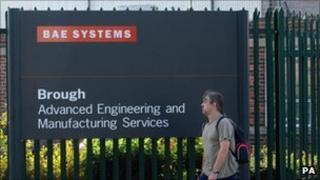 Entrance to BAE Systems' Brough facility