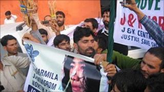 Protest against AFSPA in Srinagar