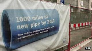 Roadworks to fix a water pipe
