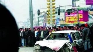 Picture from Chinese website allegedly showing the police car in Henan