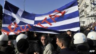 Anti-austerity protesters in Athens (28 October 2011)