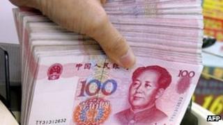 Chinese yuan (file image)