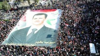 A rally in Damascus in support of President Assad, 20 November