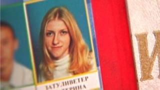 Katia Zatuliveter - family handout picture