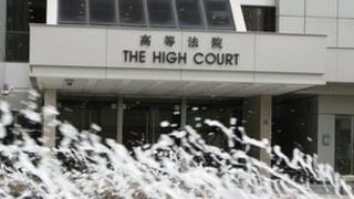 High Court of Hong Kong, 11 August 2011