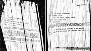 Two pages of shredded CIA documents, courtesy of the National Security Archive