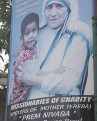 Prem Nivasa Missionaries of Charity sign