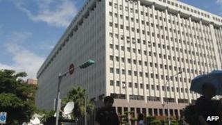 Formosa Plastics headquarters in Taipei