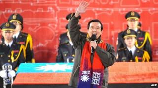 Ma Ying-jeou at flag-raising ceremony in January 2012 for 101st anniversary of founding of the Republic of China