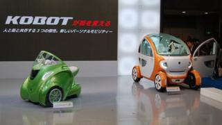 Concept cars at the Tokyo Motor Show 2011