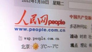 Screenshot of People's Daily's website, 10 January 2012
