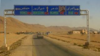 Syrian road sign