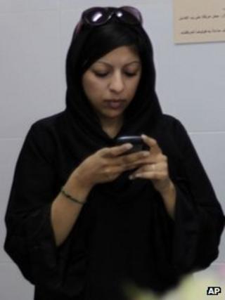 Zainab al-Khawaja (file)