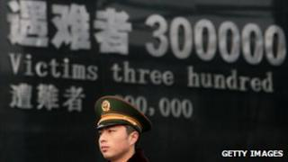 A paramilitary police officer stands guard in front of the monument commemorating victims who died in the Nanjing Massacre of 1937 (file photo)