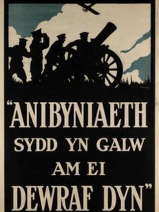 Poster a gyhoeddwyd gan y Pwyllgor Recriwtio Seneddol, Llundain