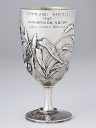 Breal's Silver Cup (Picture: Christie's)