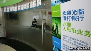Standard Chartered Bank branch in China