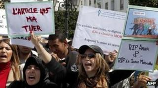 Women's rights activists protesting in Rabat, Morocco - 17 March 2012