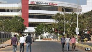 Mahindra Satyam headquarters